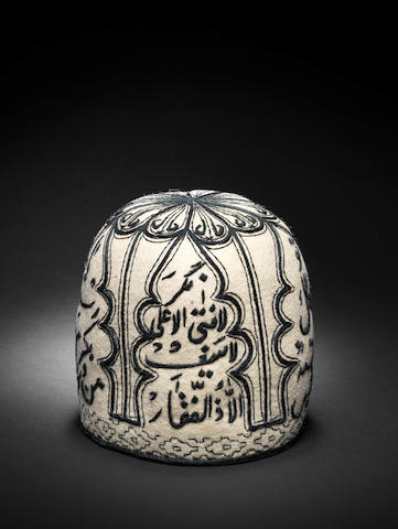 A Qajar felt Dervish Hat Persia, early 20th Century