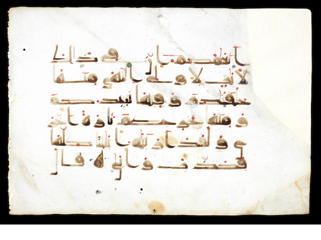 A Qur'an leaf on vellum in kufic script Near East, 9th Century