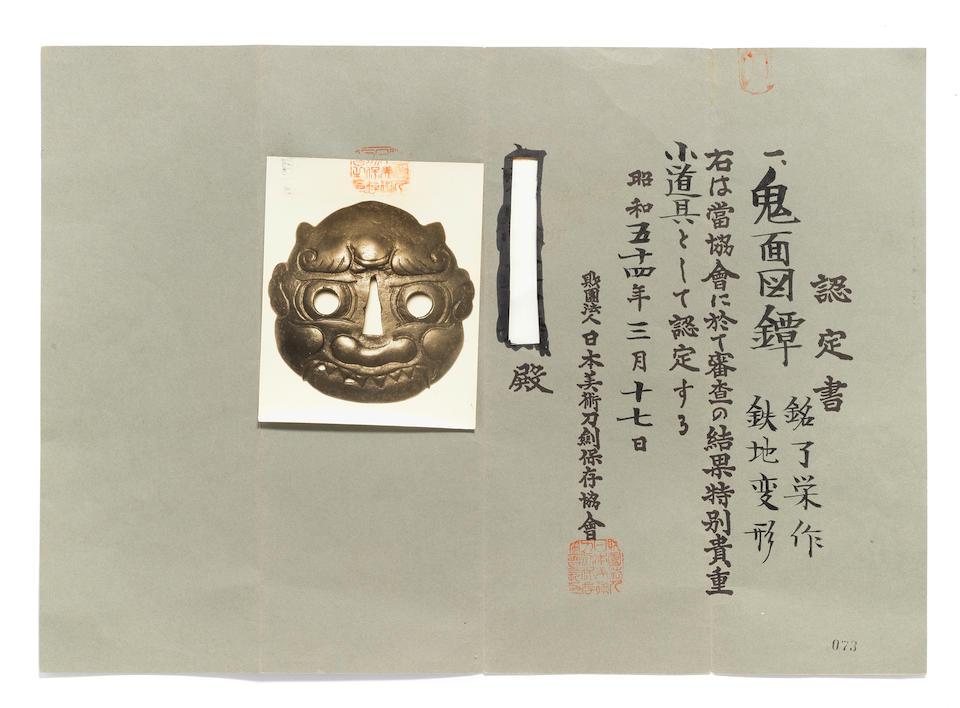 A rare large iron tsuba By Myochin Ryoei, 18th century