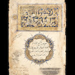 The title page from a Mamluk manuscript of al-Turmudi, Kitab nathr ghurar al-fawaid wa nasbir durar al-faraid 15th Century
