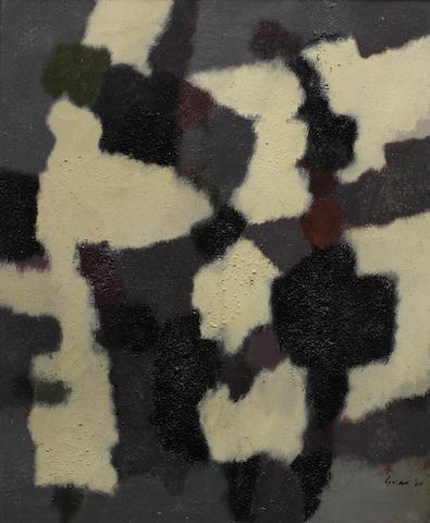 William Gear (British, 1915-1997), William Gear Study 55.2 x 45.1 cm. (21 3/4 x 17 3/4 in.)