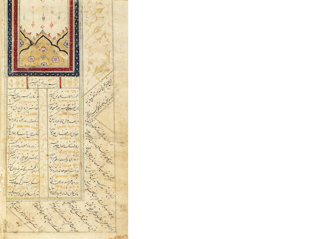 Persian poetry, 2 columns, marginalia