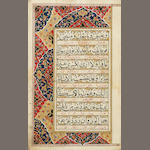 Qajar prayers; and a Qur'anic text (2)