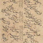 A calligraphic leaf in nasta'liq and ta'liq by Muhammad Husayn ibn Muhammad Reza Persia dated AH 1300/ AD 1882-83