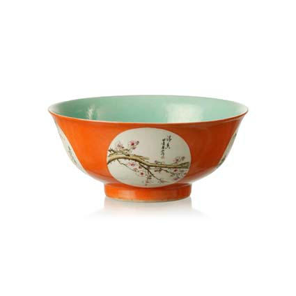 A large orange-ground 'medallion' bowl 20th century