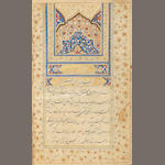 Persian poetry, red and gold binding