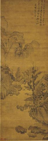 Shao Mi (ca.1594-1662) Landscape
