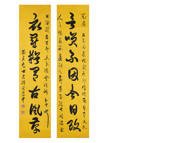 Bao Shichen (1775-1855) Couplet of Calligraphy