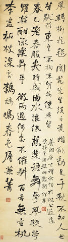 He Shaoji (1799-1873) Calligraphy with Two Poems