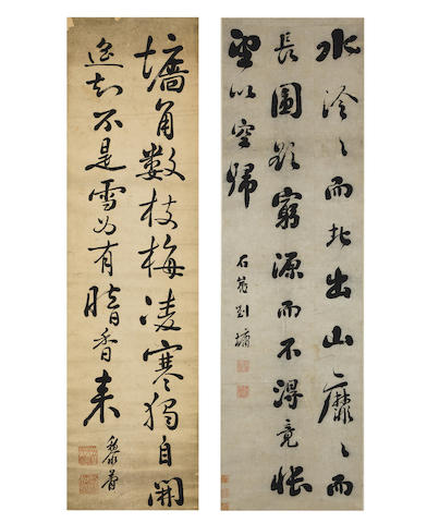 Liu Yong (1719-1804) and Li Jian (1748-1799) Two Calligraphy Scrolls