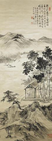 Wang Yin (19th Century) Kyoto Landscape