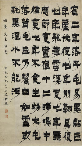 Jin Nong (1687-1764)  Calligraphy