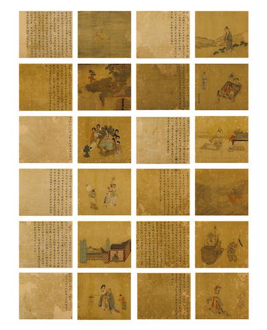 After Li Gonglin (1049-1106) Figures in Zhuangzi