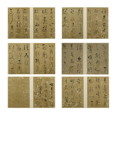 Dong Qichang (1555-1636) Calligraphy in the Manner of Huai Su