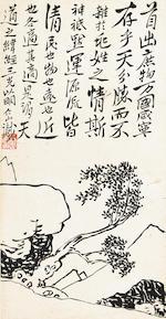 Su Renshan (1814-1849) Landscapes