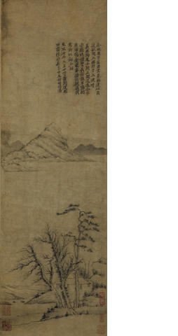 Attributed to Ni Zan (1301-1374) Spring Landscape