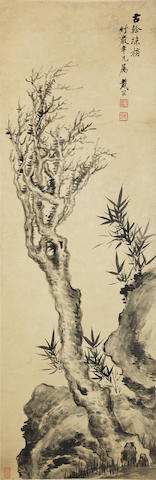 Dai Xi (1801-1860) Old Tree and Rocks