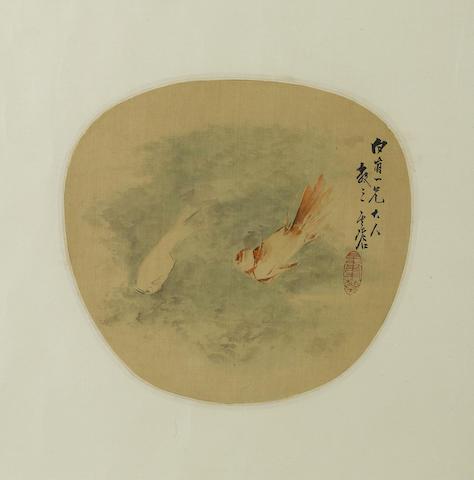 Xu Gu (1823-1896) Gold Fish