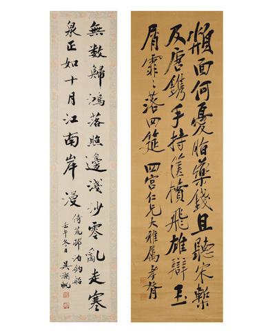 Wu Hufan (1894-1968) and Zheng Xiaoxu (1860-1938) Two Calligraphy Scrolls