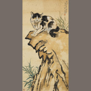 Xu Beihong (1895-1953) Cat and Rock