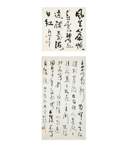 Lin Sanzhi (1898-1989) and Fei Xinwo (1903-1992) Calligraphy