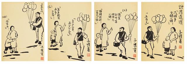 Feng Zikai (1898-1975) Bargaining