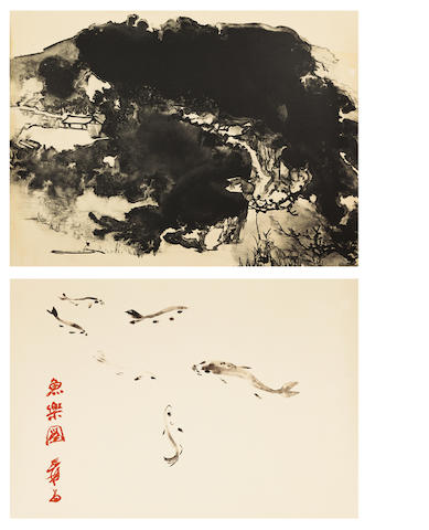 Zhang Daqian (1899-1983) Landscape and Fish