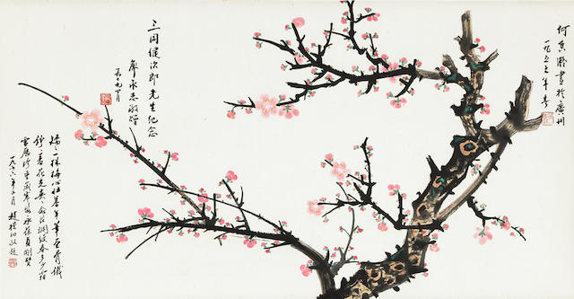 He Xiangning (1878-1972) Red Plum Blossoms