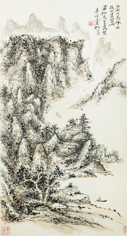 Huang Binhong (1865-1955) Landscape After Rain