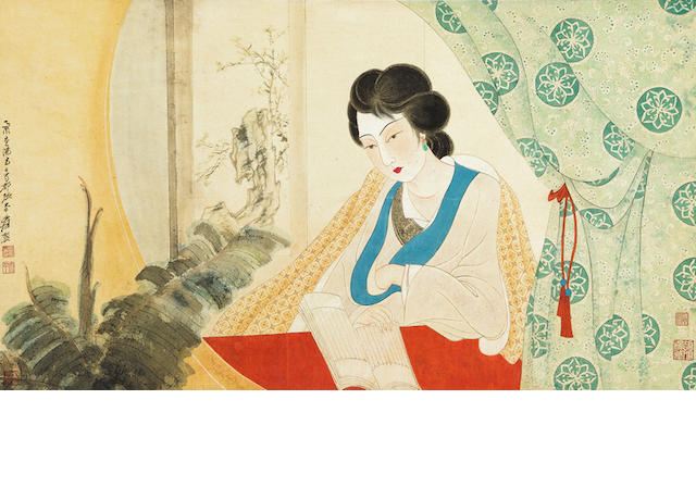 Zhang Daqian (1899-1983) Reading in Summer