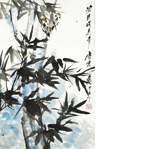 Tang Yun (1910-1993) Two Birds in Bamboo Grove