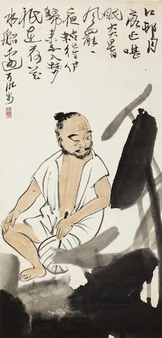 Li Keran (1907-1989) Admiring the Lotus