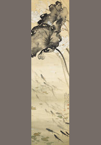 Zhao Shao'ang (Chao Shao'ang, 1905-1998) Fish in Lotus Pond