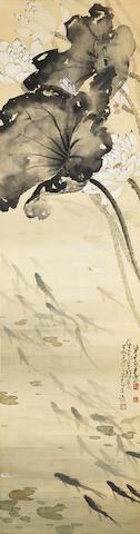 Zhao Shao'ang (Chao Shao'ang, 1905-1998) Fish in Lotus Pond