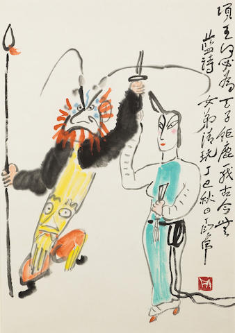 Ding Yanyong (1902-1978) Farewell My Concubine