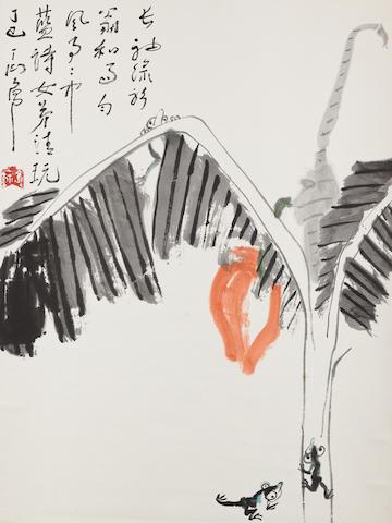 Ding Yanyong (1902-1978) Frogs and Banana Tree