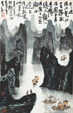 Li Keran (1907-1989) Landscape of Li River