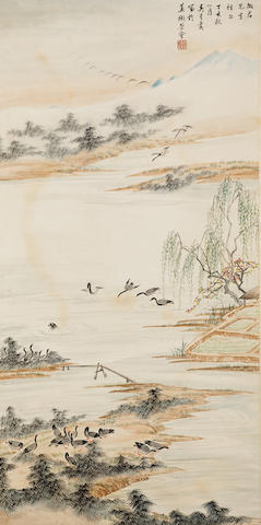 Wu Qingxia (1910-2008)  Wild Geese