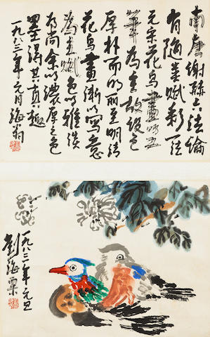 Liu Haisu (1896-1994) Mandarin Ducks and Calligraphy