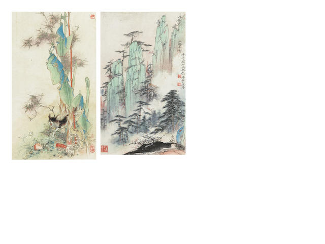 Hu Yefo (1908-1980) Landscape and Cat
