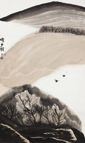 Jia Youfu (b.1942) My Home Country