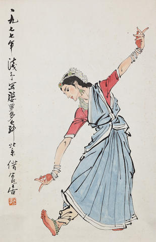 Ye Qianyu (1907-1995) Indian Dance