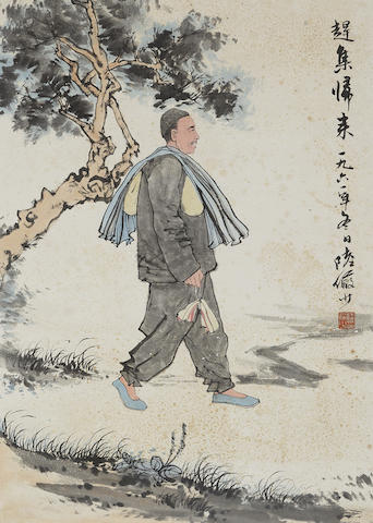 Lu Yanshao (1909-1993) Back from the Market