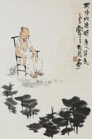 Li Keran (1907-1989) Enjoy the Cool