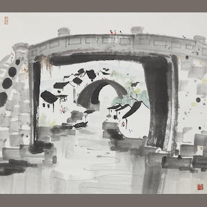 Wu Guanzhong (1919-2010) Bridge within a Bridge