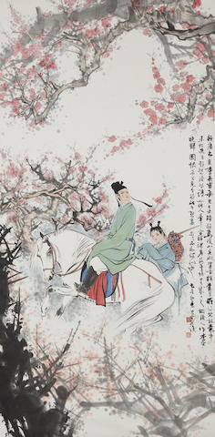 Liu Danzhai (1931-2011)  Spring Outing