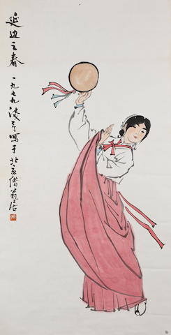Ye Qianyu (1907-1995) Korean Dance