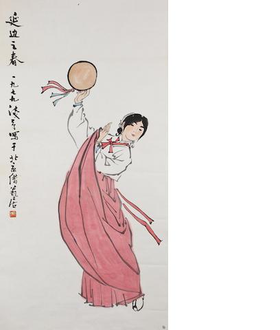 Ye Qianyu (1907-1995) Korean Dance