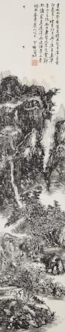 Huang Binhong (1865-1955) Ink Monochrome Landscape