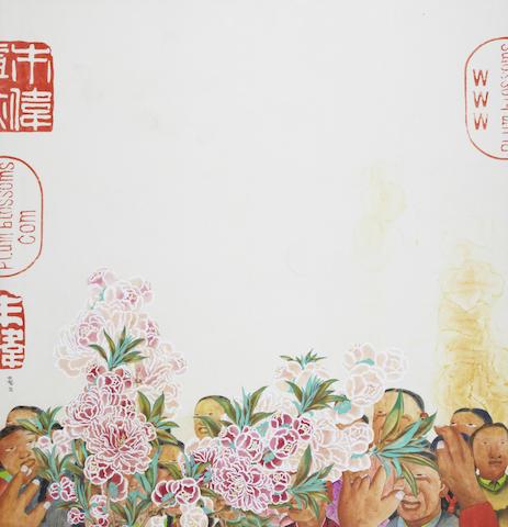 Zhu Wei (b.1966) Plum Blossoms